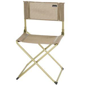 chaise pliante trigano moka accessoires equipement pour camping car. Black Bedroom Furniture Sets. Home Design Ideas