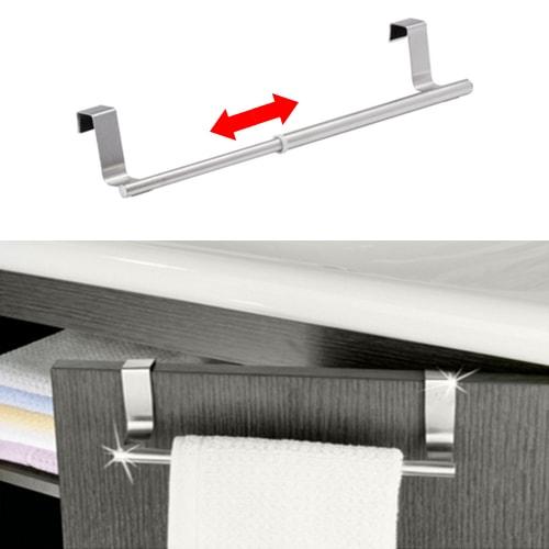 porte serviettes dessus de portes t lescopique 22 35 cm. Black Bedroom Furniture Sets. Home Design Ideas