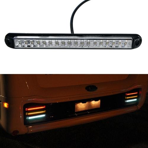 feu arri re de recul 18 led 12v 252mm camping car camions. Black Bedroom Furniture Sets. Home Design Ideas
